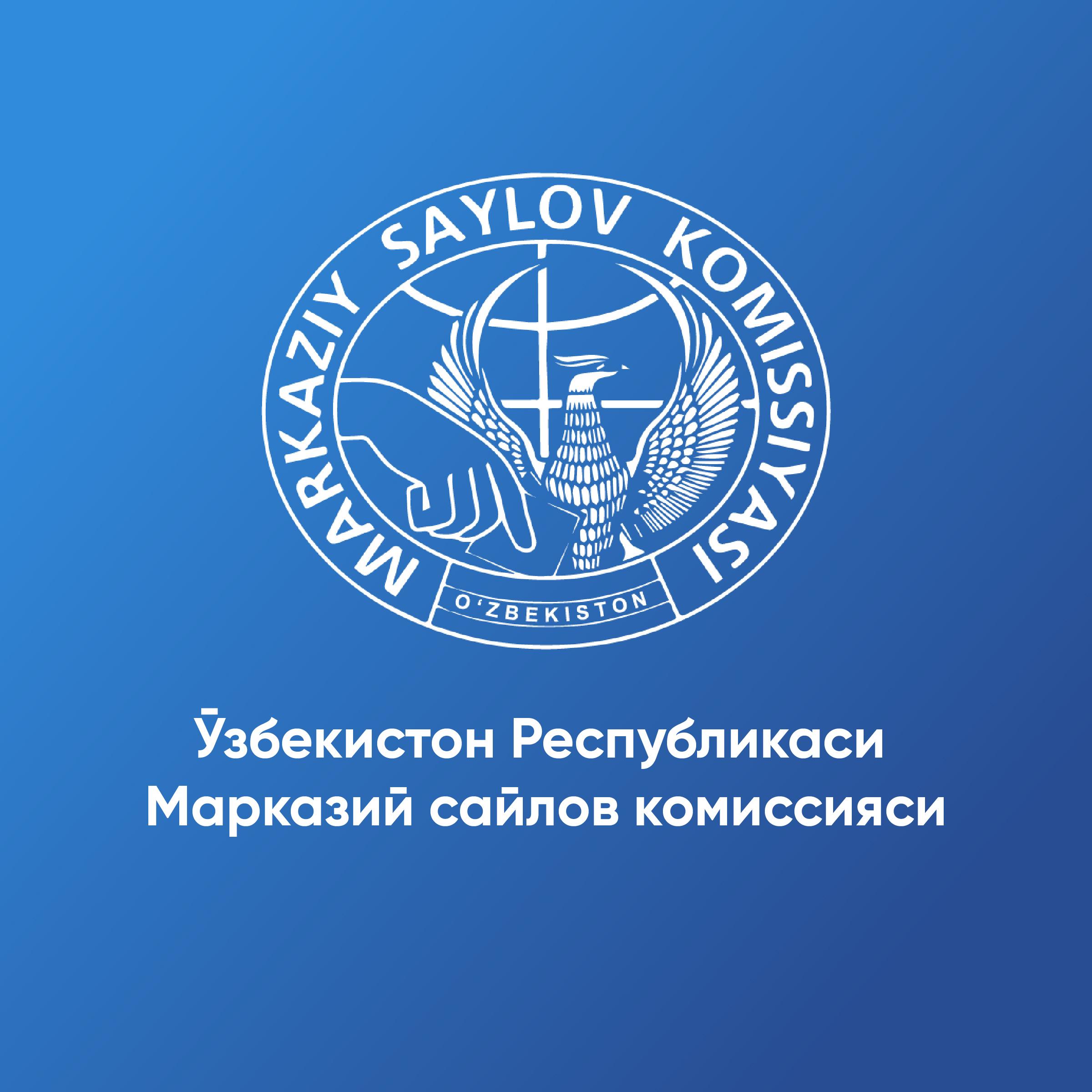 Для участия в выборах Президента приглашены миссии ПА и БДИПЧ ОБСЕ